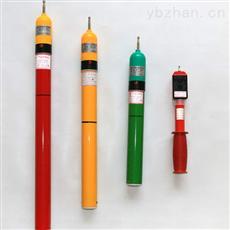YDQ-2交流高压声光验电器