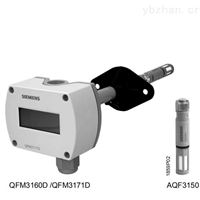 蚌埠西门子风管温湿度传感器QFM3160D