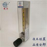 DK系列玻璃轉子流量計