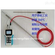 RS210高溫型手持流速流量計-耐高溫作用