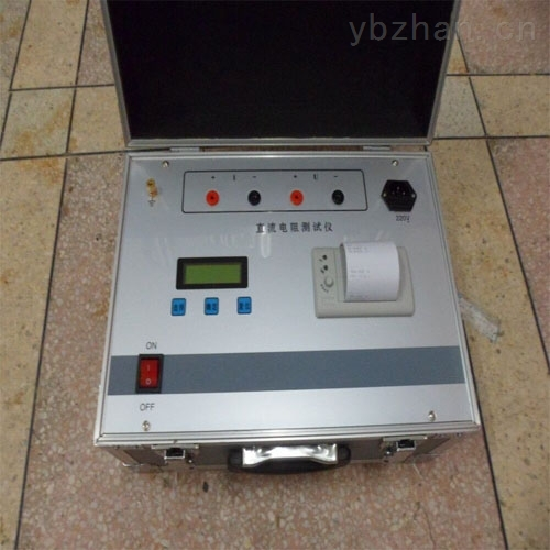 质量保证直流电阻测试仪设备