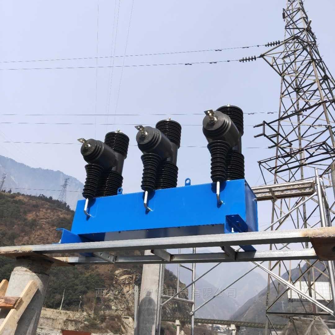 zw32-40.5水电站户外智能真空断路器35kv