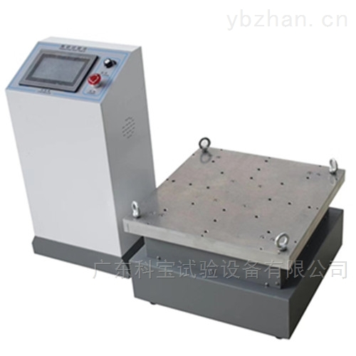 KB-TF-科寶廠家高頻雙向電磁式振動試驗臺