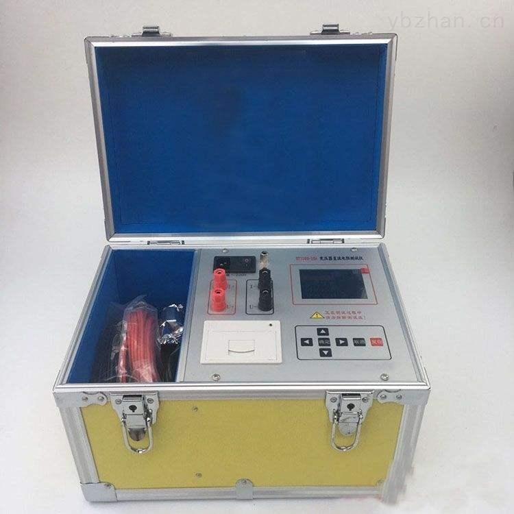 厂家推荐变压器直流电阻测试仪型号