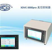 上海贤德xiande.VC-3000pro真空控制装置
