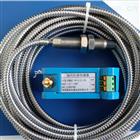 WT0150-A08-B14-C37-D10 E1氧化风机振dong变送器HZD-Z-6-A2-B2-C2-D2