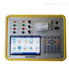 博扬牌三相电容电感测试仪