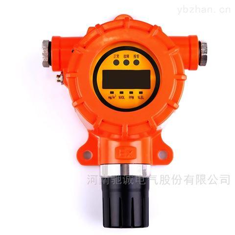 分线制固定安装可燃气体报警探测器