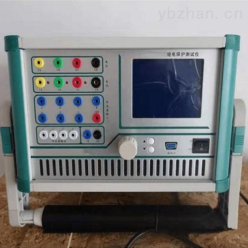采购单相继电保护测试仪
