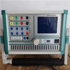 供应单相继电保护测试仪现货