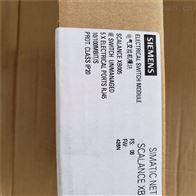 6GK5005-0BA00-1AB2西门子模块