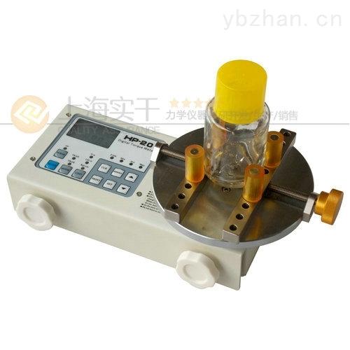 20N.m迪奥口红管瓶盖力矩测量仪