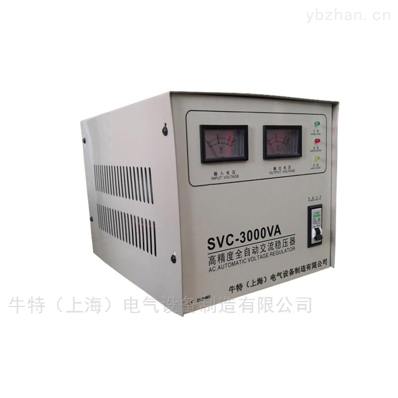 5000W-写真机220V电压单相全自动高精度稳压器