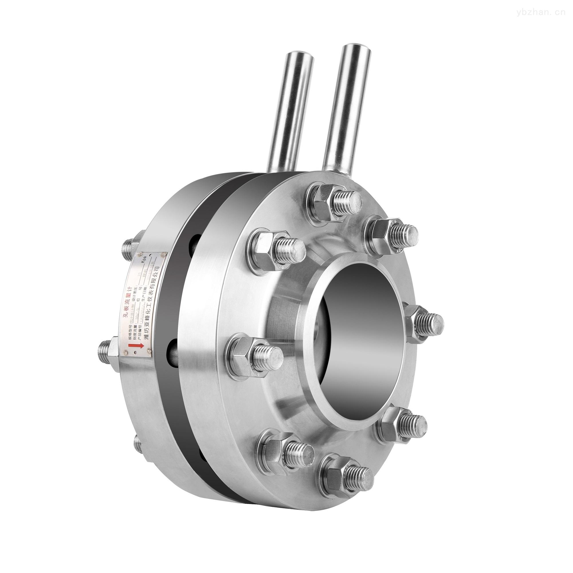 山东 标准法兰取压孔板流量计 生产厂家