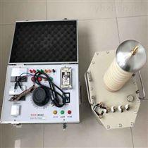 四级承试资质工频耐压装置