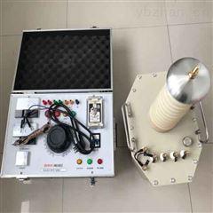 充气变压器交直流工频耐压仪