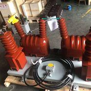 JLSZY-35型三相Y接高压计量箱