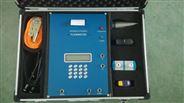 便攜式超聲波能量計