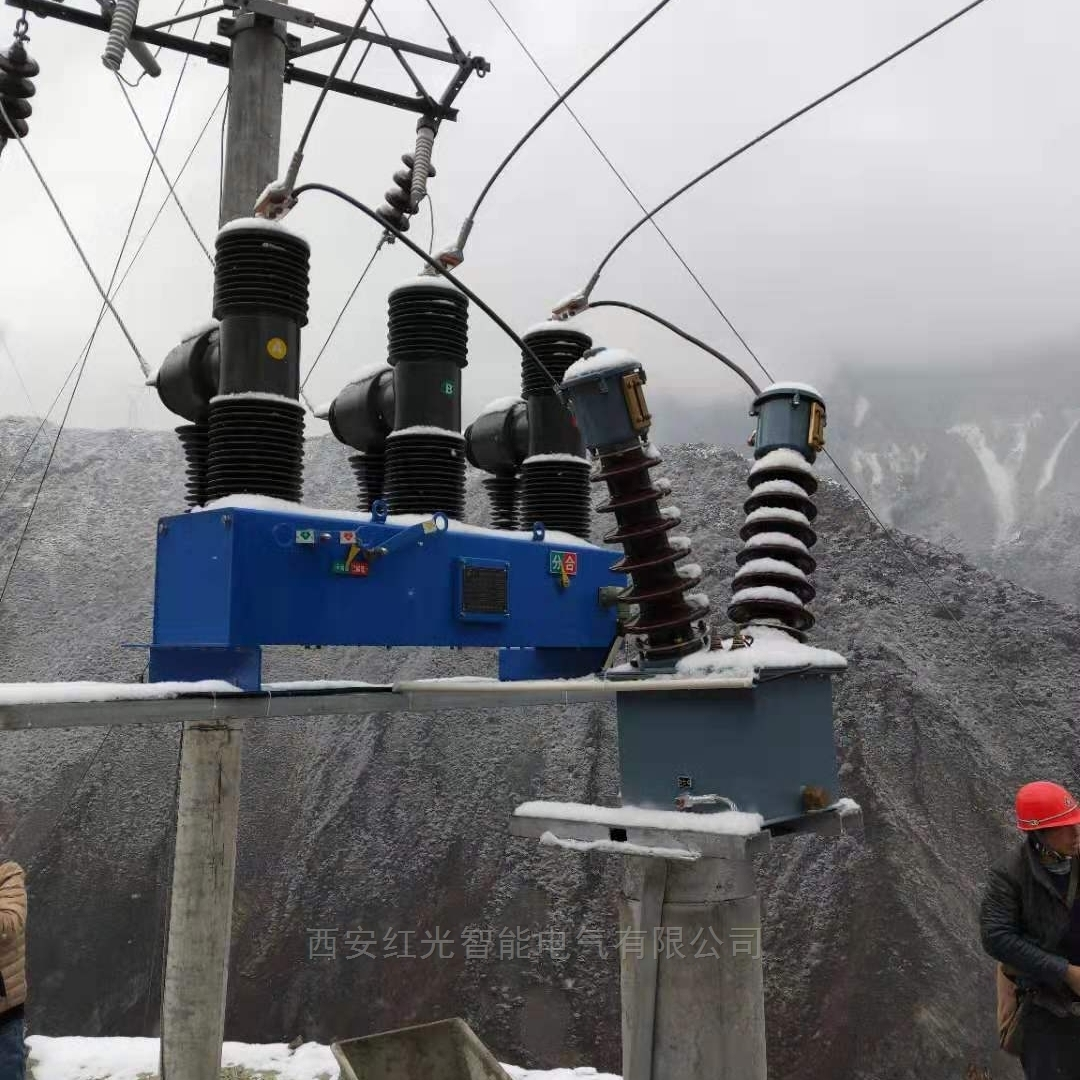 35kv电动带隔离zw32电站专用高压真空断路器