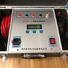 承试四级资质三通道直流电阻测试仪