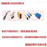 光電開關GF-D11-P|光電傳感器