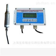 上海發泰在線式溫濕度顯示儀