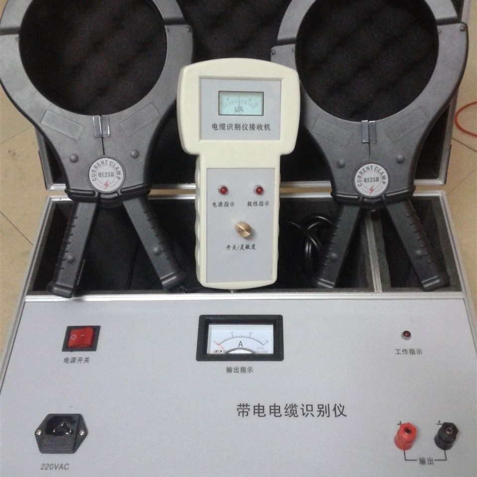 TY10W调频电缆识别仪生产厂家