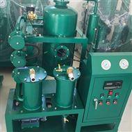 TY真空滤油机干燥空气发生器生产厂家
