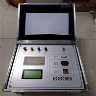 电力五级资质施工工具-精密接地电阻测试仪