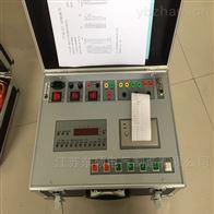 电力五级资质工具-多功能断路器特性测试仪