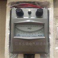 电力五级资质施工工具-可调式高压兆欧表