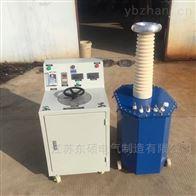 电力五级资质-10KVA/100KV工频耐压试验装置