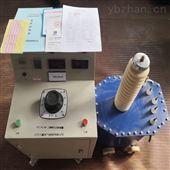 无纺布熔喷静电发生器