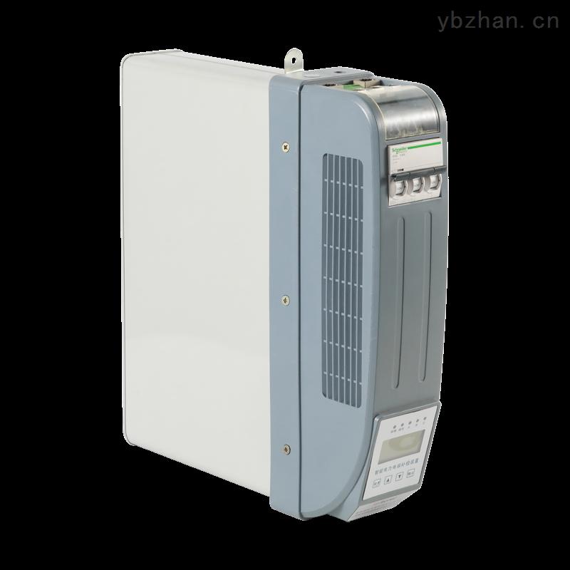 滤波型智能电容器