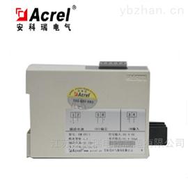 BM-DV/JBM直流电流信号隔离器