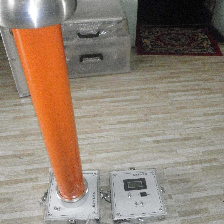 江苏高压分压器厂家可定制