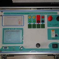 工控微机继电保护测试装置
