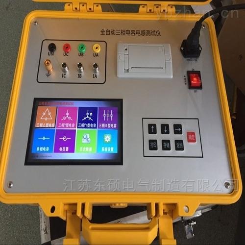 三级承试工具-便携型电容电感测试仪
