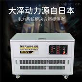 TOTO10日本工艺静音汽油发电机10KW
