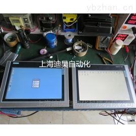 KP900,TP1500,TP700新款西门子TP1200触摸屏进不去系统当天修好