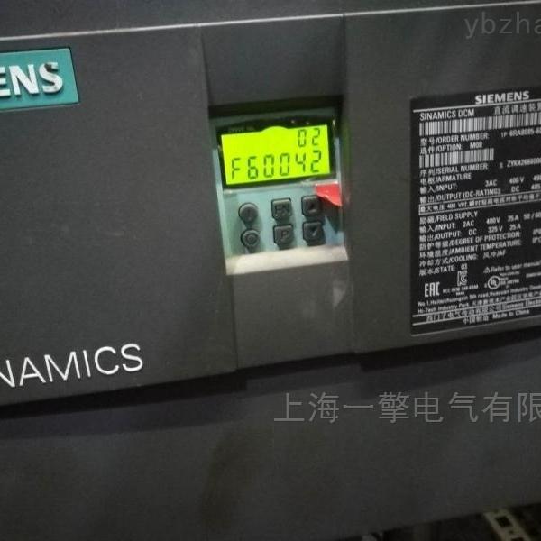 西门子MM440跳停报F0020专业品质维修