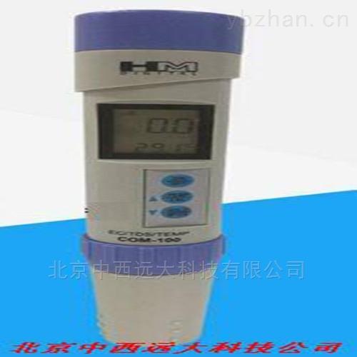 韩国HM TDS水质检测笔/电导率仪