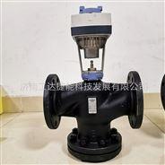 福建VVF53.15-0.16西門子蒸汽調節閥