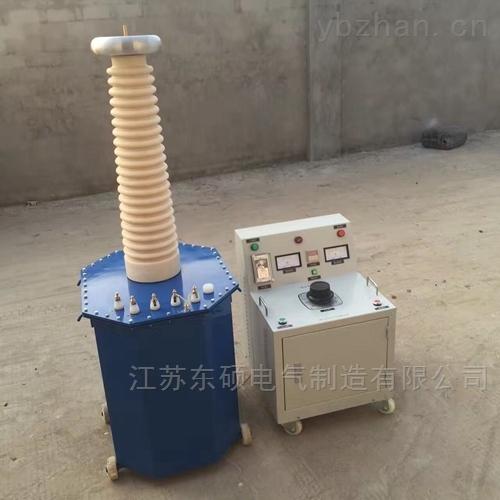 五级承试设备-10KVA/50KV工频耐压试验装置