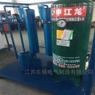 承装承修承试电力资质移动式干燥空气发生器