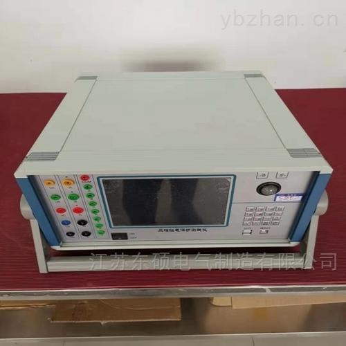 五级承试设备-智能继电保护测试仪