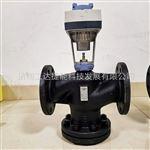 绥化西门子VVF42.40-25C电动温控阀