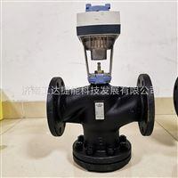 西门子蒸汽比例电动调节阀VVF53.25-10