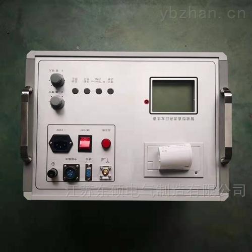 四级承试清单-直流高压发生器