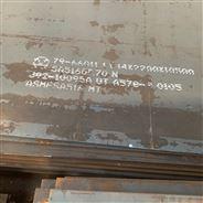 无锡SA516Gr70钢板